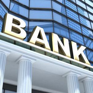 Банки Кош-Агача