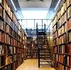 Библиотеки в Кош-Агаче